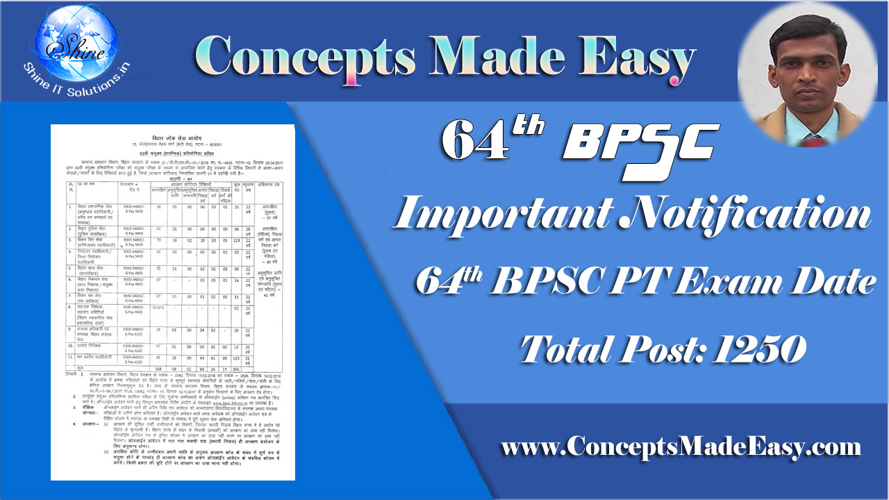 64th BPSC important announcement - PT Exam Date and total no of vacancy is announced - 64th BPSC notification coming soon