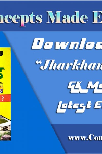Download most important Jharkhand Spardha GK Magazine latest edition in hindi language specially for JPSC Mains Exam 2018