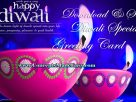 Send Diwali Special Greeting card - Indian Festival of Light to be held on 7th November 2018