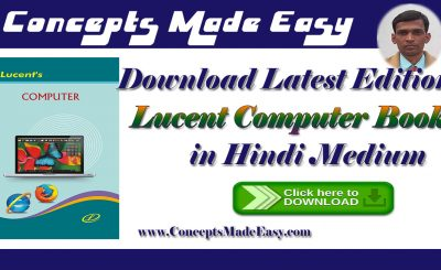 Download Latest Edition of Lucent Computer Book in Hindi Medium