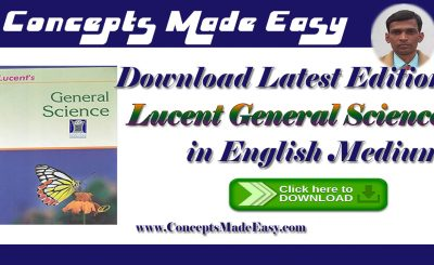 Download Latest Edition of Lucent General Science Book in English Medium