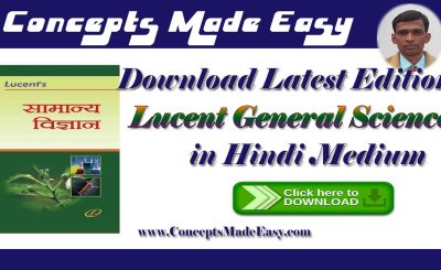 Download Latest Edition of Lucent General Science Book in Hindi Medium