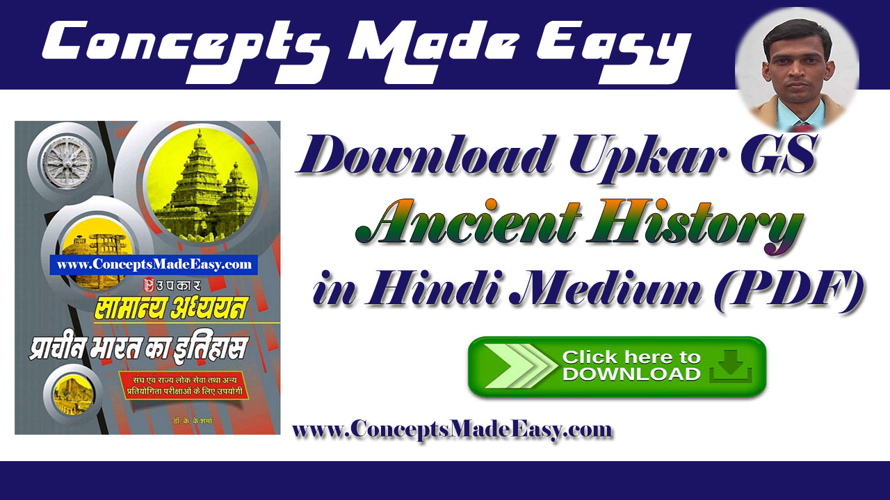 Download Ancient History GS Book by Upkar recommended for various Competitive Examinations