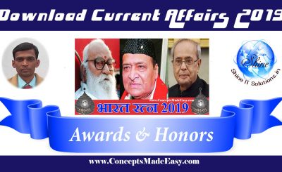 The Complete List of Bharat Ratna 2019 Awards - Awards and Honors 2019
