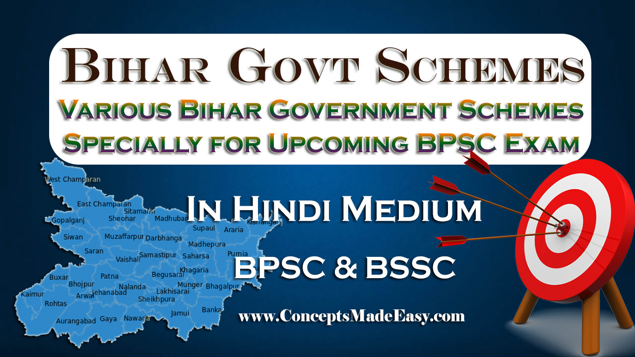 Download Various Government Schemes of Bihar in Hindi Medium Specially for Upcoming BPSC Examination in PDF