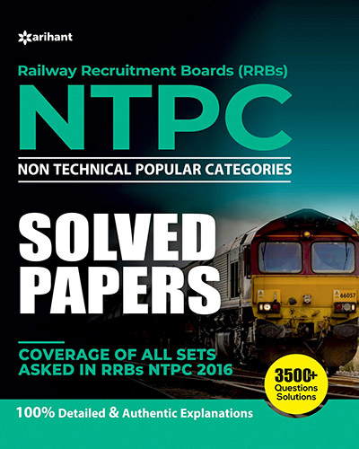 RRB NTPC Solved Papers Book by Arihant Publication in English Medium