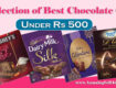 Valentine's Day Special Collection of Chocolate Gifts under Rs 500 for your family and friends on this Valentine's Day from AmazingGiftIdea.com